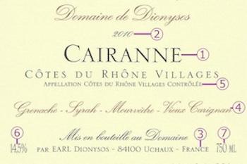 wine label (sample)