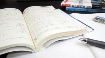 勉強の効率を追求した定期テスト必勝法(理系教科編)
