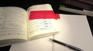 勉強の効率を追求した定期テスト必勝法(文系教科編)