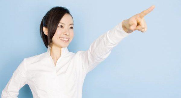 仕事のモチベーションを倍増させる5つの目標の立て方