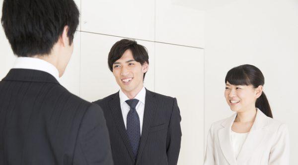人付き合いのエチケットを学んで職場で円満に働く方法