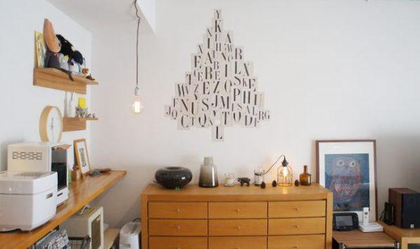 部屋を片付ける方法を使って、理想の部屋をつくるコツ