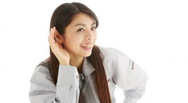 聞く力が弱い人に奨める、1ヶ月で聞き上手になる方法