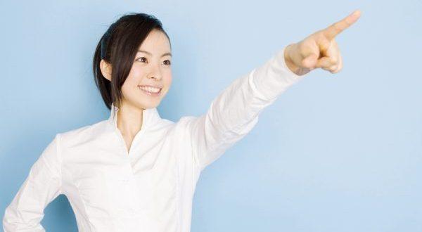 仕事の目標の立て方を見直して、結果を出す為に必要な事