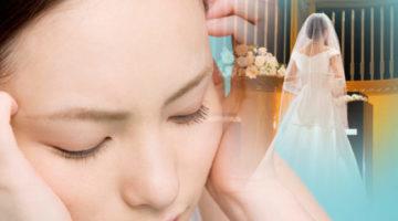 結婚が不安な気持ちを受け止めて解消する5つの瞑想術
