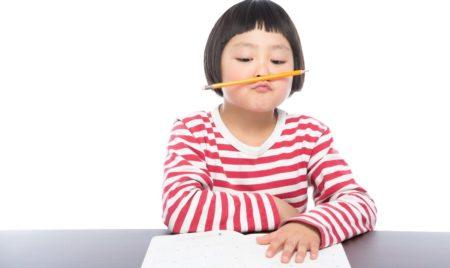 子どもやる気勉強