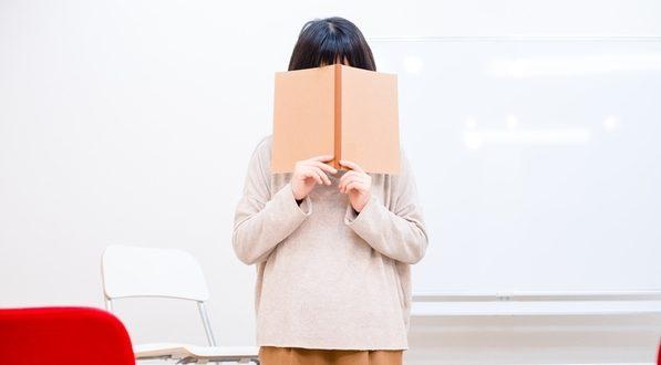 人見知りの克服に最適な、コミュニケーションの基礎練習