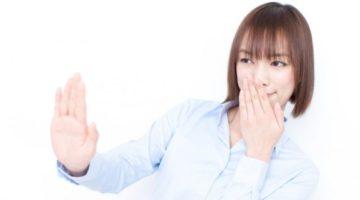 加齢臭対策で悩んだら読む、その場でできる5つの方法