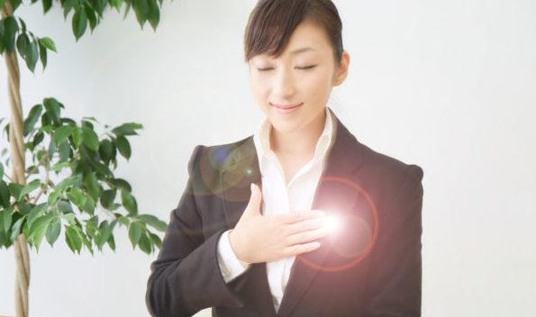 緊張をほぐす方法を身につけて、面接で成功する5つの術